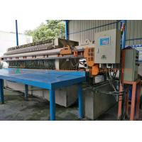 Buy cheap Industrial Filter Press Manufacturers With Best Filter Press Working Principle from wholesalers