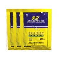 Buy cheap Rheumatic Arthriris Pain Relief Patch from wholesalers