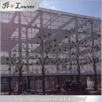 Aluminum-picture-perforated-panel-7