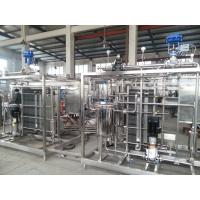 Buy cheap Autoclave UHT Food Sterilization Equipment  Flash Pasteurizer For Juice from wholesalers