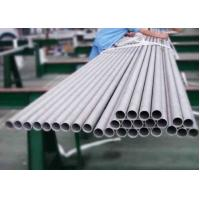 Buy cheap Seamless Heat Exchanger Steel Pipe Stainless Steel ASTM A312 TP347 33.4 × 4.55mm size from wholesalers