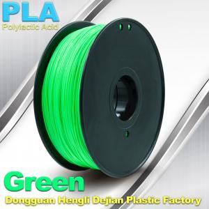 Buy cheap Customorized Green 3mm PLA 3d Printer Filament  100% biodegradable product