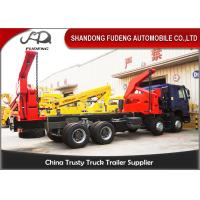 Buy cheap 20 Foot Side Loader Trailer Double Axle Heavy Duty Leaf Spring Suspension from wholesalers