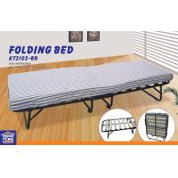 Buy cheap Adjustable Space Saving Nylon Portable Folding Beds / Single or Double Custom Folded Bed from wholesalers