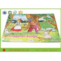Buy cheap 99 Piece Custom Personalised Jigsaw Puzzle 16X20 CMYK Printing For Advertising from wholesalers