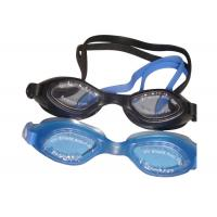 Buy cheap Professional Prescription Swimming Glasses Silicone Strap UV Protection from wholesalers