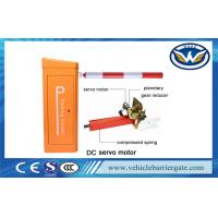 Buy cheap DC 24V Brushless Motor Parking Lot Arm Gate , Parking Gate Barrier IP54 Adjustable Speed from wholesalers