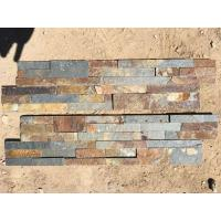 Buy cheap Rusty Slate Stacked Stone Wall Tiles,Natural Slate Wall Slab cladding stone/culture stone tiles On Promotion from wholesalers