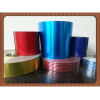 Buy cheap Corrosion Resistance Color Coated Galvanized Steel Coil 8011 / H14 500 - 1200mm Width from wholesalers