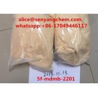 Buy cheap 5f-mdmb-2201 research chemicals powder rcs pharmaceutical chemicals strong cannabis white powder synthetic cannabinoid from wholesalers