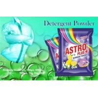 Buy cheap detergent powder Tide quality from wholesalers