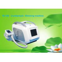 Buy cheap Ultrasound Cavitation Cryolipolysis Device / Face Body Contouring Machine from wholesalers