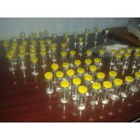 Buy cheap Pentadecapeptide Bpc 157 Human Growth Hormone Peptide Peptide Drum 137525-51-0 from wholesalers