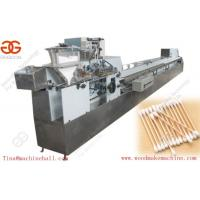 Buy cheap Cotton bud making machine for medical use cotton bud making machine sales in factory price from wholesalers