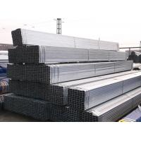 Buy cheap ASTM A500 Hollow Section Steel Square Steel Pipe Fixed Length With CE Certificate from wholesalers