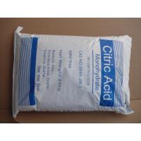 Buy cheap citric acid monohydrate for food additives from wholesalers