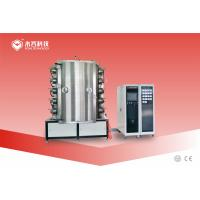 Buy cheap Multi Arc PVD Matte  Gold Plating Machine , 3D Stainless Steel Items  PVD  Ion Plating Machine from wholesalers