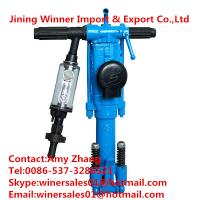 Buy cheap YT petrol rock drill from wholesalers