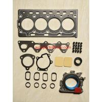 Buy cheap Top quality metal Engine  Full Gasket Set for FULL GASKET SET FOR BYD speed 1.5T from wholesalers