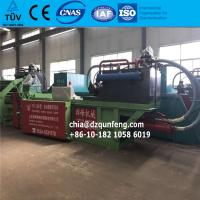 Buy cheap Hydraulic baler machine for auto tire from wholesalers