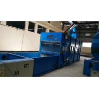 Buy cheap High Production Capacity Vibrating Hopper Feeder For Polyester , Viscose , Nylon from wholesalers