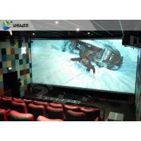 China 4D Home Theater Cinema System Theater Chairs With Software Hardware on sale