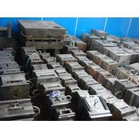 Buy cheap Plastic moulds injection molding from wholesalers