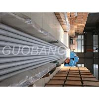 Buy cheap tp304L/ss304L/W.Nr.1.4307 stainless steel pipe/tube from wholesalers