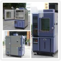 Buy cheap Temperature Non-Linear Change Rate Heating And Cooling Chamber , Humidity Test Chamber from wholesalers