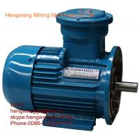 Buy cheap electric boat motor from wholesalers