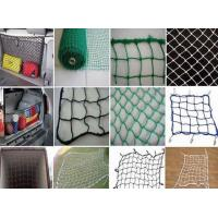 Buy cheap Cargo Net/ Knotless Net/Sport Net/ Fishing Net from wholesalers