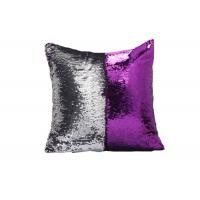 Buy cheap Chinese Supplier Fashion Hot-Sale Throw Pillow Covers Decorative Pillow For Patio Furniture from wholesalers