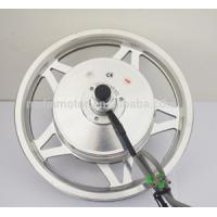 Buy cheap 12 inch brushless gear electric scooter hub motor dc motor from wholesalers