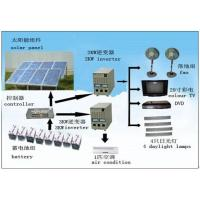 Buy cheap 3KW off grid solar power system from wholesalers