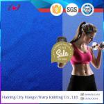 Buy cheap Wholesale Warp Knitting Four Way Stretch Anti Static Polyamide Lycra Sports Wear Fabric from wholesalers