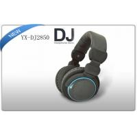 Buy cheap Wired Stereo DJ Headphones product
