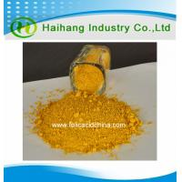 Buy cheap Hot sale 98% folic acid powder with sample available for testing from wholesalers