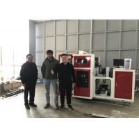 Buy cheap Plastic Film CI High Speed Flexo Printing Machine PVC OPP BOPP Reasonable Structure from wholesalers