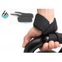 Buy cheap Workout Weight Lifting Belt And Wrist Straps  , Bodybuilding Wrist Support from wholesalers