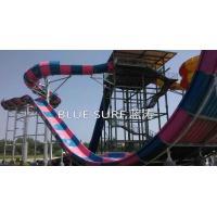 Fiberglass Boomerang Big Water Slides For Children Water Playground 19m Height
