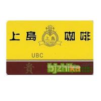 Buy cheap hot sale inkjet pvc card sheet from wholesalers