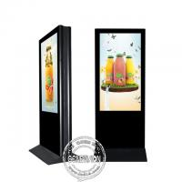 Buy cheap 55 Inch Kiosk Digital Signage Floor Stand Dual Side Indoor LCD Advertising Screen from wholesalers