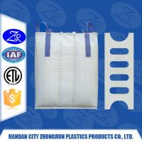 Buy cheap Manufacture Of Jumbo Bag /FIBC Bag/Container Bag,bag with baffle inside hold bag shape from wholesalers
