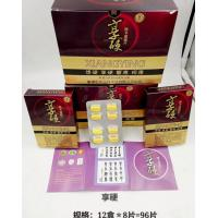 Buy cheap Xiangying Maca Sex Pills For Male Enhancement Premature Ejaculation Treatment from wholesalers
