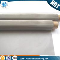 Buy cheap Inconel 600 926 Alloy Wire Mesh from wholesalers