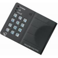 Buy cheap Single Door Access Control With Keypad (Q2008-C2) product