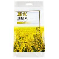 Buy cheap Professional Color Printing Rice Packing Bags Large Size Bag With Handle 10kg 20kg from wholesalers