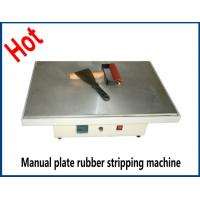 Buy cheap New type 38*38 40*60cm Manual plate rubber stripping machine for sale for all fabric factory 21 from wholesalers