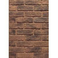 Buy cheap Artificial Stone Wall Culture Stone Antique Brick Series from wholesalers
