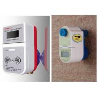 Buy cheap 15mm Smart RF Water Meter Radio Frequency Card Prepaid with Replaceable Battery from wholesalers